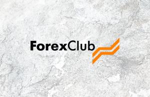 Обзор брокера Fxclub: функциональность и отзывы клиентов