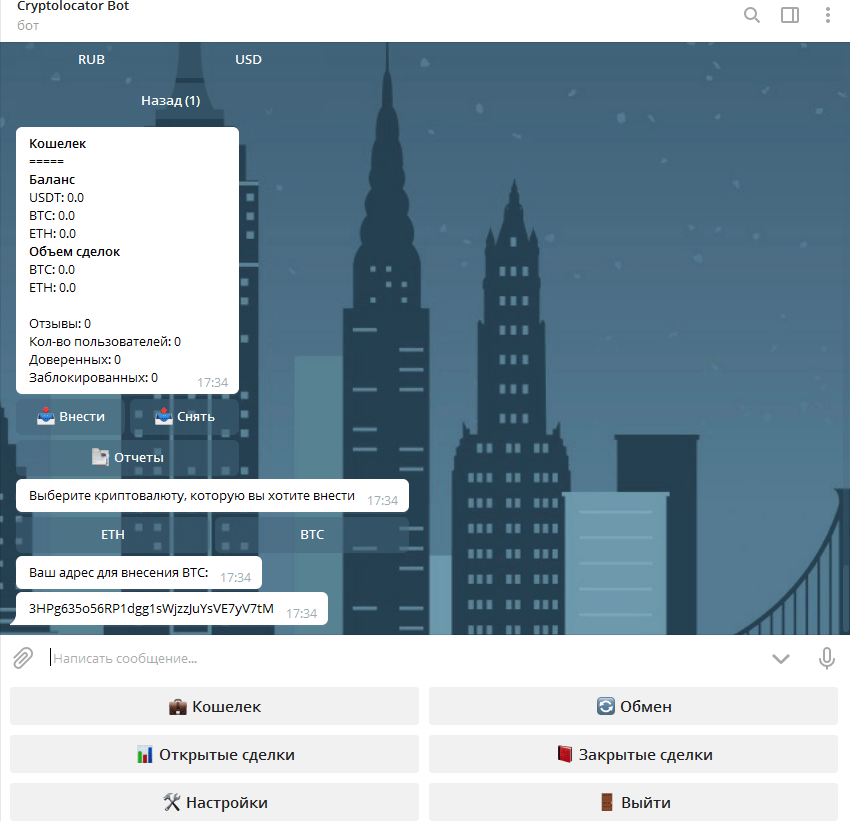 Детальный обзор криптобиржи Cryptolocator