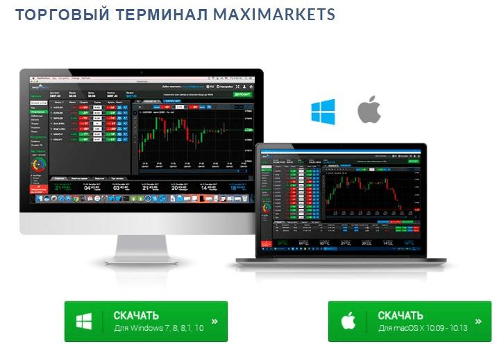 Детальный обзор MaxiMarkets
