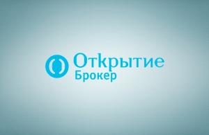 Подробный обзор-отзывы деятельности Open Broker