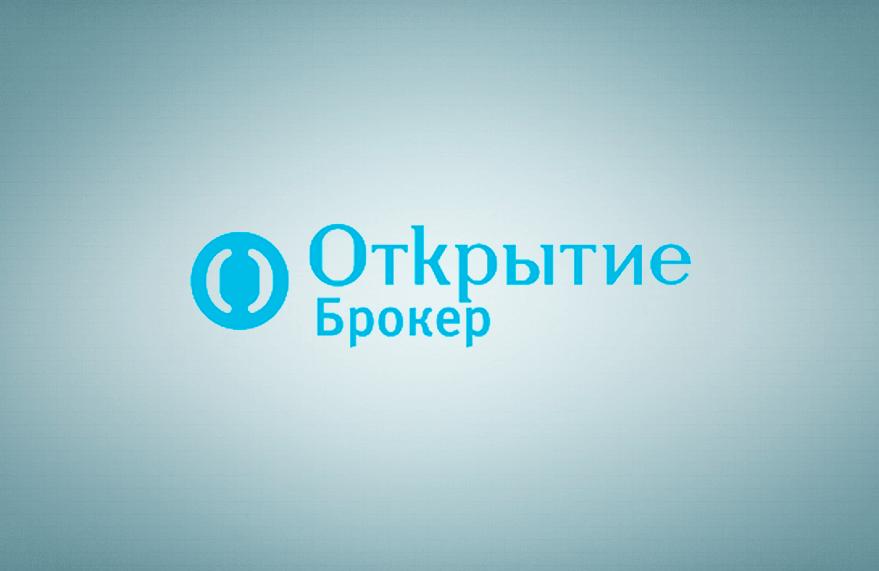 Open Broker
