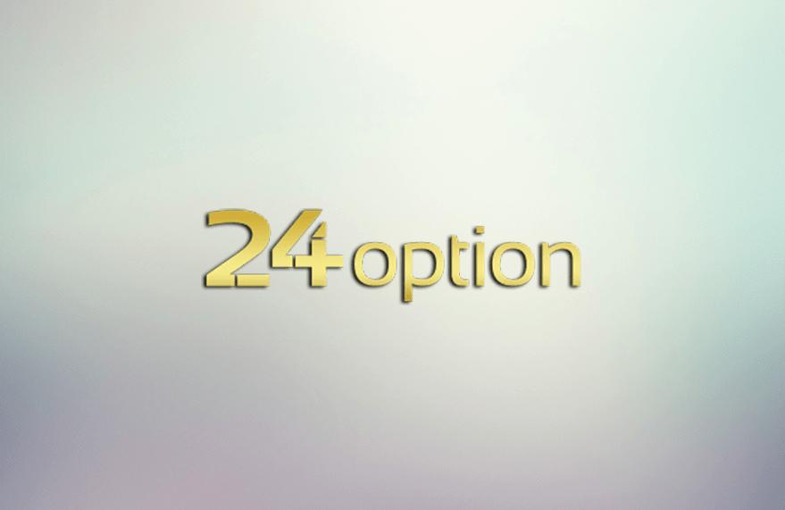 Брокер 24option – отзывы трейдеров, обзор функций