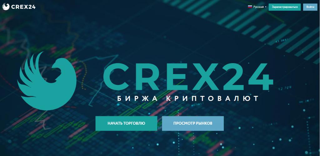 Криптобиржа CREX24: обзор платформы, отзывы трейдеров